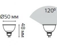 Лампа LD16514 MR16 3.5W 2700K G5.3