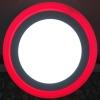 Светильник светодиодный ультратонкий с цветной  подсветкой круглый 6+3Вт4000К